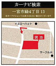 TOSCO 一宮市緑:案内図