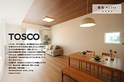 TOSCOは創業50年。住宅に関するあらゆる知識と匠の技を培ってきました。細やかな仕事で安心して暮らせる住まいをご提供します。