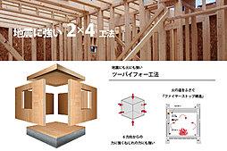 地震に強いモノコック構法