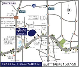 【サンヴェール東登美ヶ丘住宅地】新規分譲宅地 限定2区画:交通図