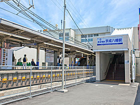 ■京成本線「京成八幡」駅・・・徒歩9分