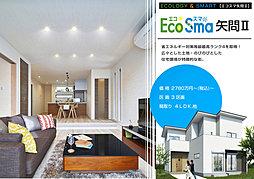 「エコスマ新田」全10区画 好評分譲中でございます。