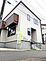 【永大グループ施工】Likes Town さいたま市南区大谷口/JR京浜東北線「浦和」駅利用可能