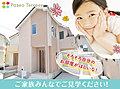 【全19邸】パセオテラス吉田新町~オール電化、耐震等級3相当、食洗機、浴室乾燥機搭載~