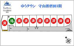 【アヤハ不動産】新登場 ゆうタウン守山播磨田3期のその他