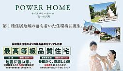 ナイスパワーホーム北一の沢町【夏涼しく、冬暖かい/ナイスの地震...