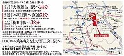 【白庭台 注文住宅用地】 [建築条件付]:交通図