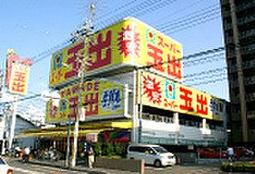 スーパー玉出 小阪店 徒歩7分(約500m)