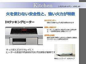 《キッチン》オール電化の醍醐味をキッチンから実感します!