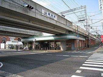 自転車なら約10分程の距離。近鉄奈良線「富雄」駅からは「生駒」駅で快速急行に乗り換えて「大阪難波」駅まで27分。「大和西大寺」駅で特急に乗り換えて京都まで42分と大阪・京都の2大都市へアクセス軽快。