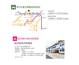 【KANJU】スマイルタウン池田市神田II ~都市の利便性と四季の自然を感じ暮らす地~:交通図