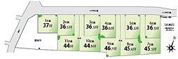 (新発売)ブリエガーデン富士見1丁目全11棟(土地建物総額3,930万円から)/耐震等級3の外観