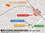 ますます便利に!西所沢駅西口改札口設置計画(※事業議案中の為、決定ではありません)