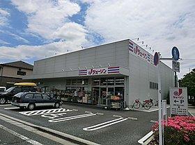 ジェーソン練馬高松店:徒歩11分(約850m)