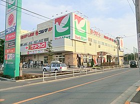 ヨークマート東村山店:徒歩10分(750m)