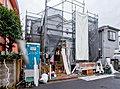 【緑豊かな落ち着いた住宅地 LDKは18帖の広さ】東村山市久米川町第27・アーネストワン