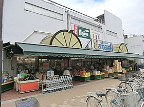 スーパーマーケットヤマザキ滝山店:徒歩12分(950m)