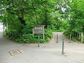萩山公園:徒歩35分(2800m)