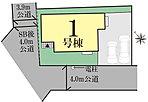 ≪全体区画図≫  南側広々お庭&カースペースのため、開放的な住まいです♪