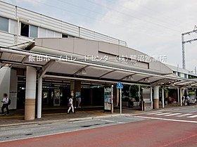 東急田園都市線「あざみ野」駅バス10分 停歩3分
