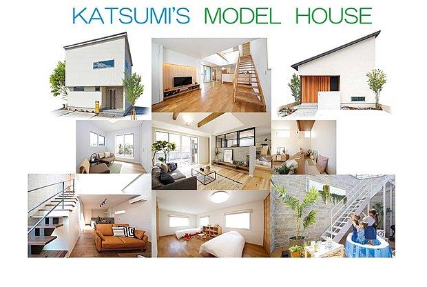 【北在家モデルハウス】