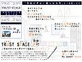 【みずほ台駅徒歩7分】トラストステージ 富士見市東みずほ台1丁目6期 全1区画