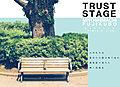 【駅徒歩9分】トラストステージ 三芳町藤久保1期 全8区画