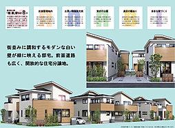 【駅徒歩8分】トラストステージ×カラーズ M・A・N・A・B・...