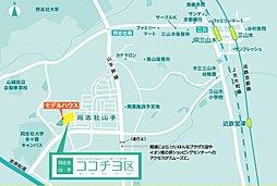 同志社山手「ココチヨ区」第2期分譲販売開始:案内図