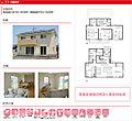 【トヨタウッドユーホーム】西川田本町5期 太陽光発電システム搭載分譲住宅