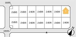 全14区画の新分譲地【トヨタウッドユーホーム】守谷松並7街区:案内図
