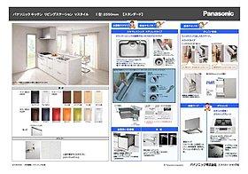 パナソニック製システムキッチン 食洗器標準装備