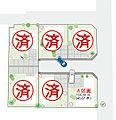 【松永住宅の分譲】mindstage蓮田2 土地分譲 残り1区画