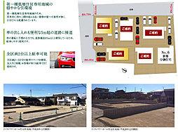 ナイス パワーホーム竹元町【夏涼しく、冬暖かい/ナイスの地震に...
