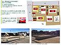 ナイス パワーホーム竹元町【夏涼しく、冬暖かい/ナイスの地震に強い家】