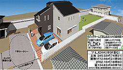 初石駅より歩約8分 流山おおたかの森駅より歩約18分 7LDK(中3F13.5帖含)フル装備邸宅の外観
