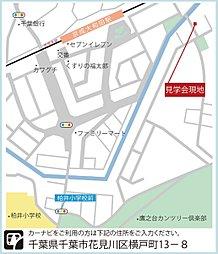 「プレアフォーサイン横戸町」 京成大和田駅徒歩4分 建築条件売地:交通図
