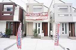 3路線3駅利用可。設備充実・全室南向きの陽光溢れる邸宅【練馬区...