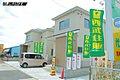 収納便利なウォークインクローゼット 対面キッチン【青梅市新町8丁目 新築一戸建】