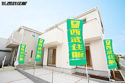 JR青梅線「牛浜」駅から徒歩5分の好立地【福生市志茂第6 新築...