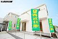 JR青梅線「牛浜」駅から徒歩5分の好立地【福生市志茂第6 新築一戸建】