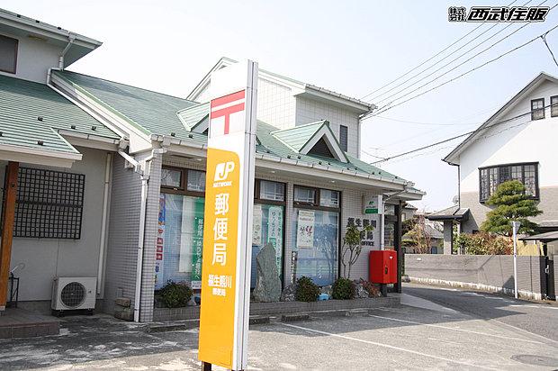 福生熊川郵便局