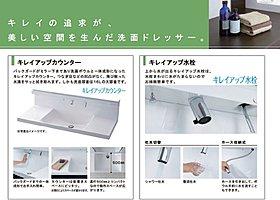 洗面は三面鏡タイプ。ホース収納、エコハンドル仕様です。