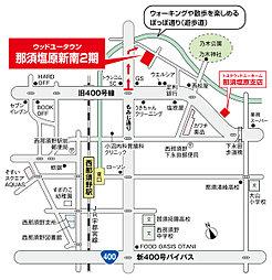 JR西那須野駅まで1050m、那須塩原新南2期【全12区画】が誕生。 【トヨタウッドユーホーム】:交通図