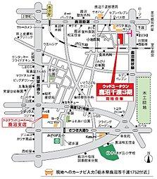トヨタウッドユーホーム 鹿沼千渡3期:交通図