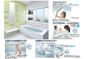 たっぷり収納ですっきり片付けられる主寝室(同仕様既分譲区画)
