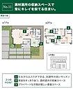 【No.11】価格: 2390万円 間取り: 4LDK 土地面積: 185.67m2 建物面積: 117.14m2
