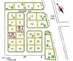 ◆全29区画の分譲地◆6mの開発道路、22mの公道で車の出し入れに便利。