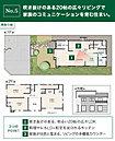 【No.5】価格: 3400万円 間取り: 4LDK 土地面積: 200.0m2 建物面積:116.76m2