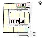 ◆全20区画の分譲地、ノーブルホーム販売区画数6区画◆公道約4~6mと車のすれ違いにも安心です。◆ヨークタウン小山雨ヶ谷まで車で4分と、毎日のお買い物に便利です。